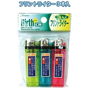 フリントライター3本入バースMXDF01F【10個セット】29-412