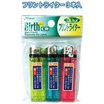フリントライター3本入 バースMXDF01F 【10個セット】 29-412