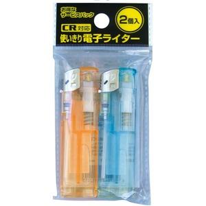 電子ライタープッシュ式2本入【10個セット】29-413
