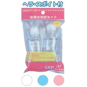 化粧水容器 色アソート【12個セット】 18-008