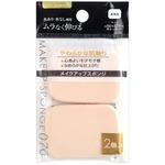 メイクアップスポンジ(角・小・2P) 【12個セット】 18-076