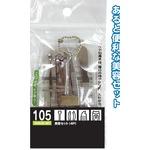 美容セット(4P) 【12個セット】 18-105