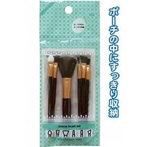 620 コスメブラシセット(6P) 【12個セット】 18-620