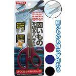 153mm固いものを切るハサミ 【12個セット】 21-051