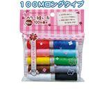 カラフルカラー縫い糸10本入100m40/2 【12個セット】 23-392