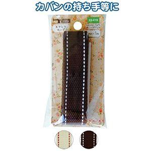 Crafts ステッチテープ25mm×1m 【6...の商品画像