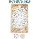 Crafts オーバルコットンモチーフA2個入 【6個セット】 23-550