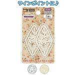 Crafts ダイヤコットンモチーフ2個入 【6個セット】 23-553