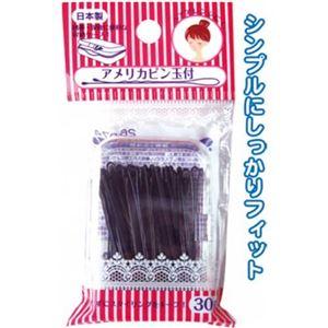 アメリカピン玉付 30gケース入 日本製 【12個セット】 26-074