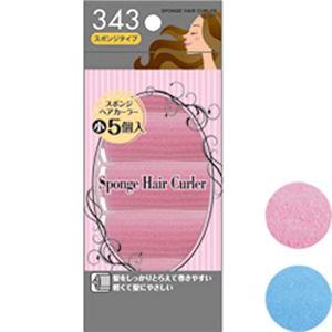 髪をやさしくとめるスポンジヘアカーラー(小・5個...の商品画像