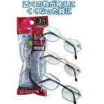 手軽で便利!スタンダード老眼鏡(+2.5) 【12個セット】 29-512