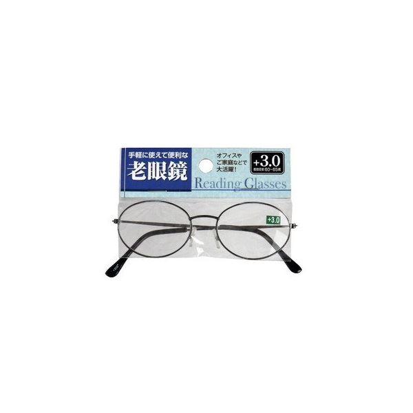 手軽で便利!スタンダード老眼鏡(+3.0) 【12個セット】 29-513f00