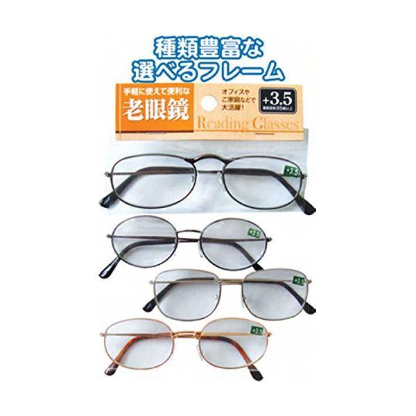 手軽で便利!スタンダード老眼鏡(+3.5) 【12個セット】 29-514f00
