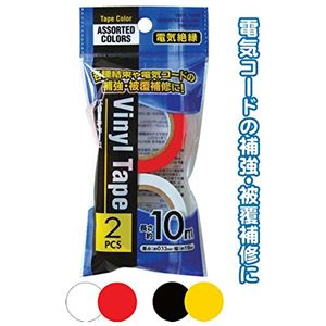 電気絶縁ビニールテープ色アソート(10m×2巻入) 【12個セット】 29-545 - 拡大画像