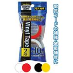 電気絶縁ビニールテープ色アソート(10m×2巻入) 【12個セット】 29-545