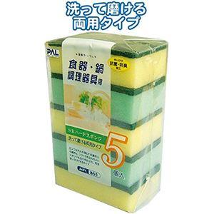 SKハードスポンジ5個入 【12個セット】 30-554