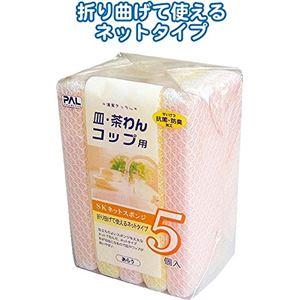 SKネットスポンジ5個入 【12個セット】 30-556