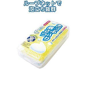たっぷ~り泡立つ食器洗いレギュラー 2個入 【12個セット】 30-572