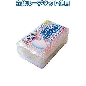 たっぷ~り泡立つ食器洗いミニ 3個入 【12個セット】 30-573