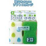 HPスポンジ・シッカリ洗い用(2P) 【10個セット】 30-621