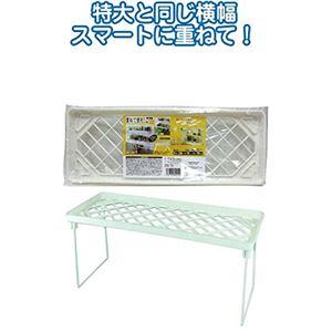 重ねて便利!整理棚白 ロング39×14×19cm 【12個セット】 30-921