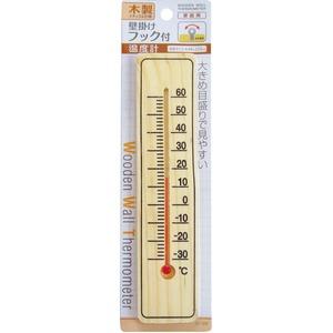 温度計 【12個セット】 31-123