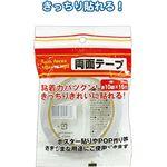 155両面テープ(10mm×16m) 【12個セット】 32-155