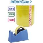 168クリア粘着テープ(15mm×15m・5P) 【12個セット】 32-168