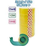 169ミニクリア粘着テープ(15mm×10m・5P) 【12個セット】 32-169