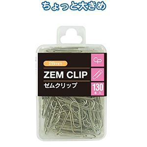 ゼムクリップ(28mm・130P) 【12個セット】 32-327