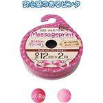 メッセージプリントリボン(ピンク系・12mm×2m) 【12個セット】 32-661