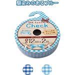 チェックリボン(ブルー系・12mm×2m) 【12個セット】 32-664