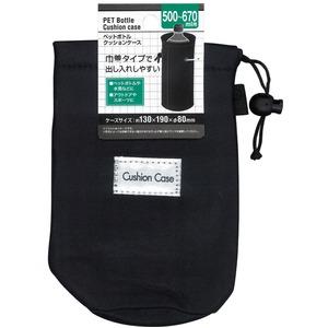 ペットボトルクッションケース(500ml) 【12個セット】 34-645