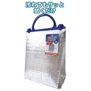 保温・保冷アルミバッグ(中) 【12個セット】...の関連商品3