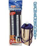 保温・保冷アルミペットボトルケース(2L用) 【12個セット】 34-661