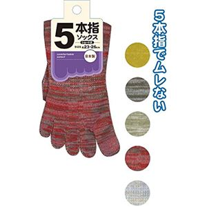 5本指ショートソックス(日本製) 【10個セット】 34-742