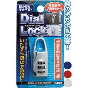 暗証番号設定式簡易ダイヤルロック(縦型バネタイプ)【12個セット】35-212