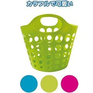 カラフルソフトバスケット 丸型(24×24×22.5cm) 【18個セット】 35-221