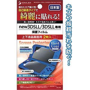 new3DSLL/3DSLLハードコートフィルム...の商品画像