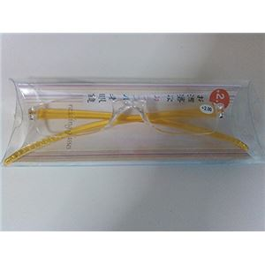 お洒落なカラフル老眼鏡(+2.0)【12個セット】38-716