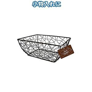 シャビー ワイヤー細工バスケット(ボクシー17×13×8cm) 【12個セット】 38-720