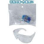 プロテクションメガネ 【12個セット】 40-491