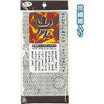 炭繊維入りボディタオル(24×100cm) 【12個セット】 40-672