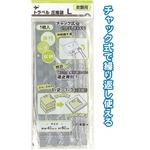 トラベル圧縮袋(L) 色アソート【10個セット】 40-859