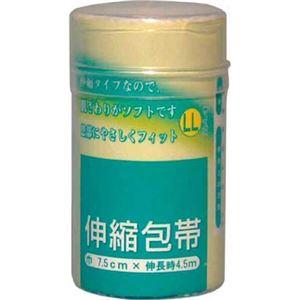 優しくフィット伸縮包帯LL7.5cm×4.5m日本製【12個セット】41-068
