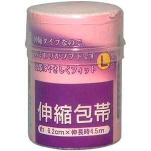 優しくフィット伸縮包帯L6.2cm×4.5m日本製【12個セット】41-069