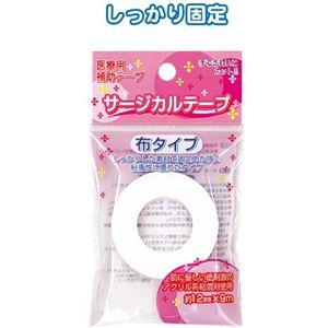 布タイプサージカルテープ(12mm×9m)【12個セット】41-088