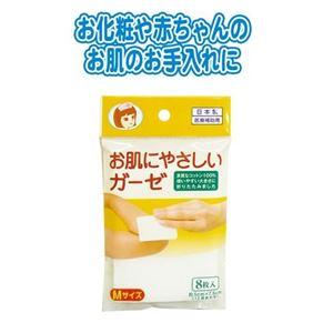 お肌にやさしいガーゼ(M・8枚入) 【12個セ...の関連商品3