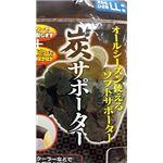 炭サポーター(太もも/ひざ用LL兼用) 【12個セット】 41-182