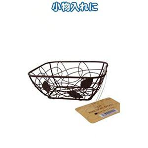 リーフ ワイヤー細工バスケット(ボクシー13×11×5cm) 【12個セット】 44-222